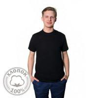 Футболка мужская хлопок черная 100%, 145 гр., 44, S