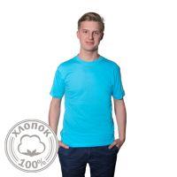 Футболка мужская, материал хлопок, цвет голубой, размер 54 (XXXL)